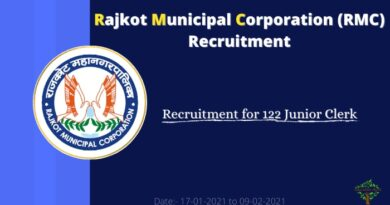 Rajkot Municipal Corporation (RMC) Recruitment