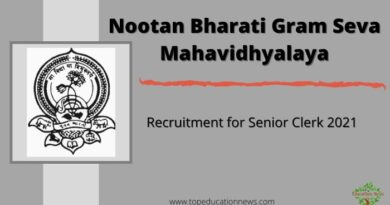 Nootan Bharati Gram Seva Mahavidhyalaya Senior Clerk Recruitment